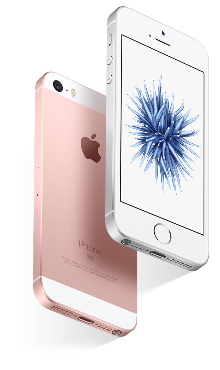 Купить Apple iPhone SE на 16, 32, 64, 128 Gb